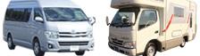 愛知県豊田市のキャンピングカーレンタルJTSの取り扱い車種紹介